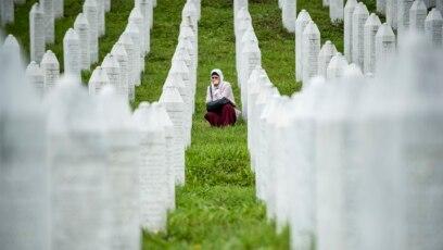 Grolje žrtava genocida u Srebrenici
