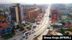 Косовоның астанасы Приштина қаласы.