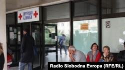 Ургентниот центар во Скопје