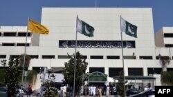 د پاکستان پارلیمان