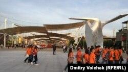 Expo 2015 көрмесінің бір бөлігі.