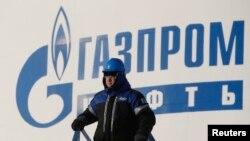 «Gazprom»