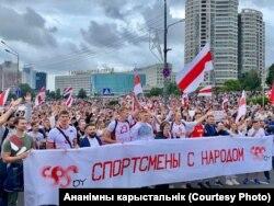 """Марш единства"" в Минске 6 сентября"