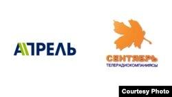 Логотипы телеканалов «Апрель» и «Сентябрь».