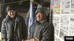 Китайские мигранты в Хакасии