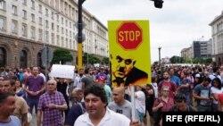 Хиляди хора излязоха в София на протест срещу номинацията на Иван Гешев за главен прокурор
