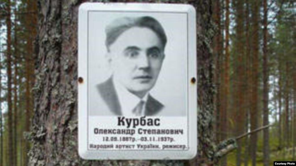 Курбас: комунізм несумісний з природою людини