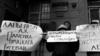 Менскія анархісты Марына і Вячаслаў Касінеравы, якіх згадвалі на пікеце ўкраінскія анархісты. Ілюстрацыйнае фота