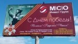 The MSO Invest Group blanketed the Russian town of Veliky Ustyug with advertisements and billboards in a bid to lure investors.