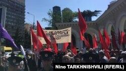 Акция коммунистов в Тбилиси, 9 мая 2019 года