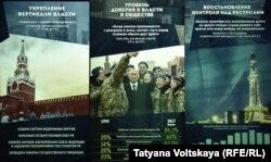 """Музейно-выставочный комплекс """"Россия – моя история"""""""