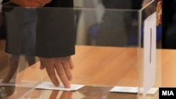 Macedonia - The State Election Commission (SEC) draws ballot order of presidential candidates, 17 March 2014.