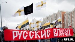 """""""Русский марш"""" в московском районе Люблино, 4 ноября 2009"""