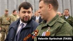 Ватажок бойовиків Денис Пушилін і покійний бойовик Олександр Захарченко