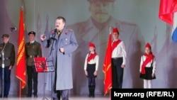 Севастополь, 16 декабря 2017 года