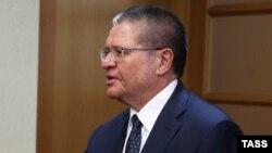 Министр экономического развития России Алексей Улюкаев.