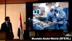 ندوة طبية عن جراحة الكسور في كربلاء