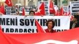 İstanbulda ABŞ əleyhinə yürüş, 11 oktyabr 2007