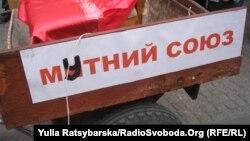 Бажы биримдигине каршы Украинада өткөн акция. 5-апрель, 2013-жыл.