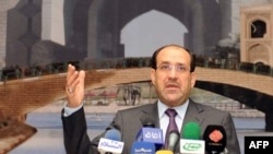 Iraqi Prime Minister Nuri al-Maliki has staked much of his reelection hopes on being credited for a sharp fall in violence over the past two years.
