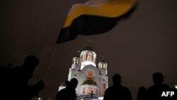 Процессия с императорским флагом в Екатеринбурге, у храма-памятника На крови во имя Всех святых, в земле Российской просиявших