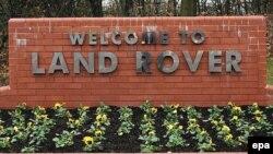 Land Rover может вскоре сменить владельца