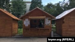 Чебуречний кіоск, Дрогобич
