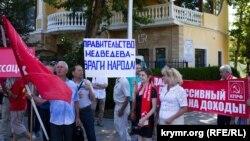 Акція проти пенсійної реформи в Сімферополі, 7 липня 2018 року