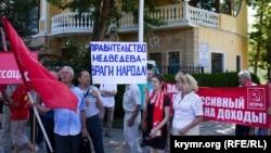 Мітинг проти пенсійної реформи, Сімферополь, 7 липня 2018 року