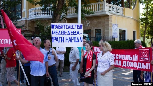 Митинг против пенсионной реформы, Симферополь, 7 июля 2018 года