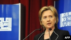 U.S. Secretary of State Hillary Clinton speaks during the Arab development forum in Marrakesh.