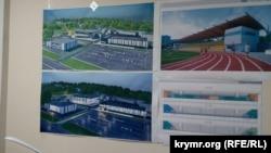 Проект реконструкции спорткомплекса в Севастополе