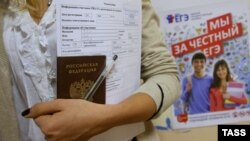 Russia - Unified State examination