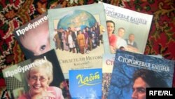 Давненько уже агитаторы «Свидетелей Иеговы» не звонили в дверь и не подходили ко мне на улицах со своими «наводящими» вопросами, журнальчиками «Сторожевая башня» и прочей литературой