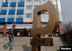 Знак расейскага рубля