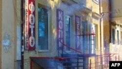 Падчас ЛГБТ-форуму ў Адэсе ў жніўні 2015 году людзі ў масках кінулі ў будынак, дзе праходзіла адно зь мерапрыемстваў, дымавыя шашкі.