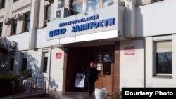 Севастопольський Центр зайнятості