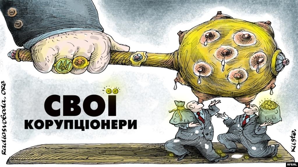 Тестом для надання макрофінансової допомоги ЄС Україні будуть успіхи у боротьбі з корупцією, - Юнкер - Цензор.НЕТ 3205