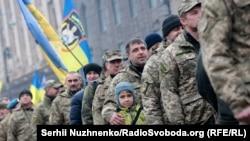 Марш гідності: від Майдану до Дебальцева, 18 лютого 2017 року