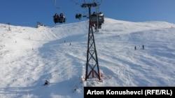 Qendra e Skijimit në Brezovicë