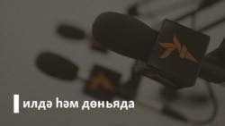 Римма Бикмөхәммәтова татар журналистикасы турында