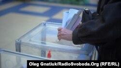 Голосування у Києві, 25 жовтня 2015 (ілюстраційне фото)