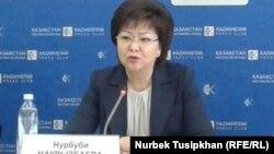 Нурбуби Наурызбаева, председатель правления Единого накопительного пенсионного фонда Казахстана.