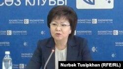 Нурбуби Наурызбаева, председатель правления Единого накопительного пенсионного фонда (ЕНПФ).