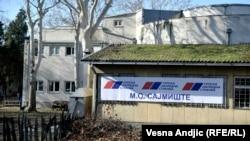 kancelarija Srpske napredne stranke u jednoj od zgrada u kojoj je bio logor