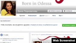 На странице Анны Переваловой в Фейсбуке до сих пор значится, что она работала в Одесском горсовете