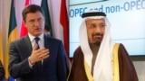 Orsýetiň energiýa ministri Aleksandr Nowak Saud Arabystanynyň energiýa ministri Khalid al-Falih bilen Wenadaky maslahata gatnaýar.