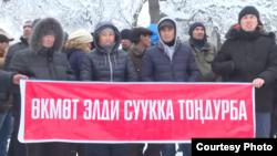 Митинг в Бишкеке 21 ноября.