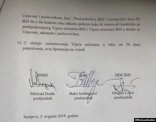 Potpisi na sporazum