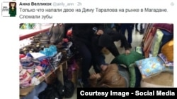 Пост в Twitter'e активистки Анны Велликок о нападении в Майдане.